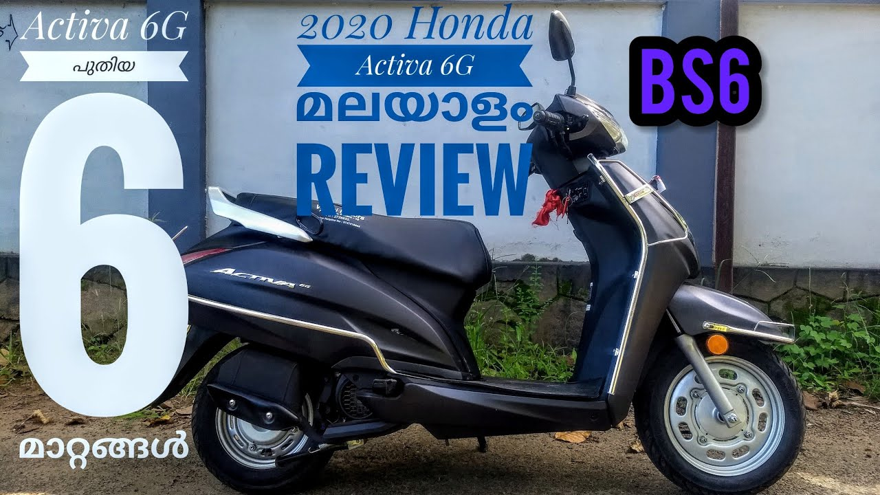 2020 Honda Activa 6G bs6 dlx full review in malayalam