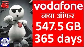 Vodafone New Yearly Plan 1999 Details || DTS || Jio 1699 offer || Vodafone 509 Pack ||