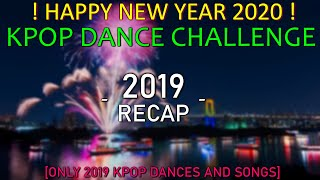 [2019] Kpop Random Dance Challenge - ONLY 2019 Dances and songs ! [MIRRORED]