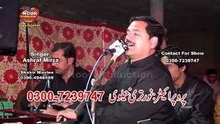 Hussain Zinda Bad Ay - Singer Ashraf Mirza - Latest Saraiki And Punjabi Dhamal - Muharram 2019