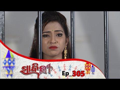 Savitri | Full Ep 305 | 2nd July 2019 | Odia Serial – TarangTv