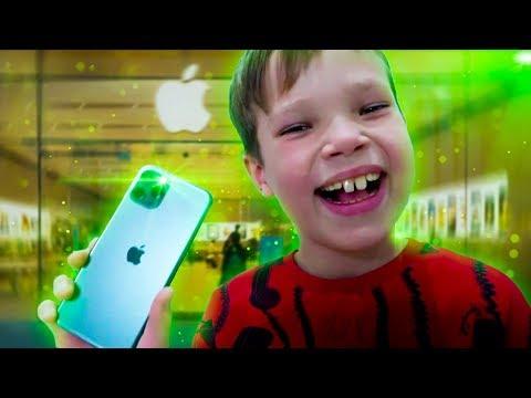 МИСТЕР МАКС Купил iPhone 11 Pro | RYTP/РИТП