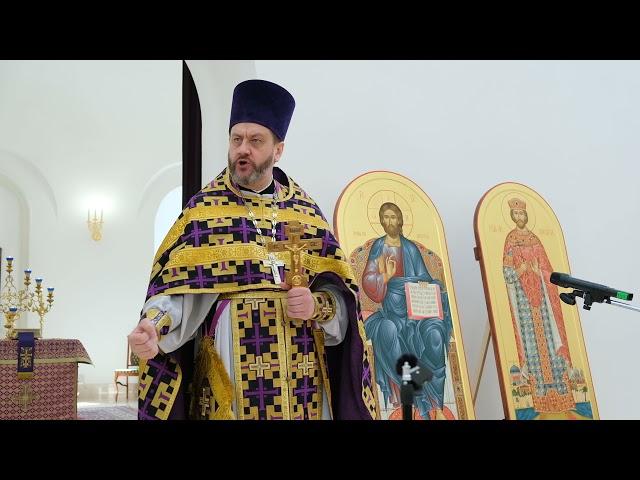 Проповедь отца Игоря в неделю пятую Великого поста 18.04.2021