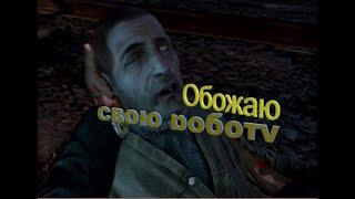 "Metro 2033 [Баги""Приколы]"