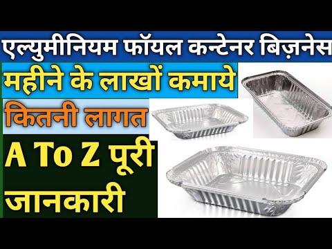 Aluminum Foil Container Making Business-Aluminum Foil Container Business Plan,Business Ideas 2020