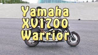 докатились! Тест драйв Yamaha XV 1700 Warrior. Борцуха докуя