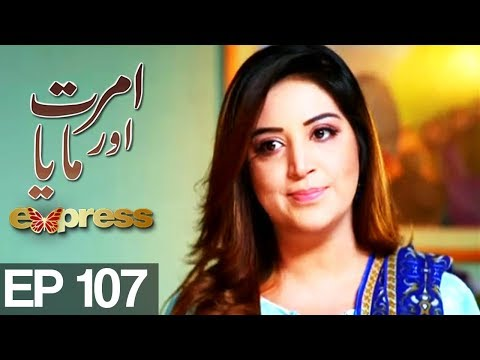 Amrit Aur Maya - Episode 107 - Express Entertainment Drama