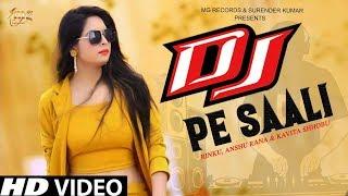 DJ PE SAALI (डीजे पै साली) | New Haryanvi Song 2019 | Anshu Rana Rinku Kavita Shobu | Haryanvi Songs