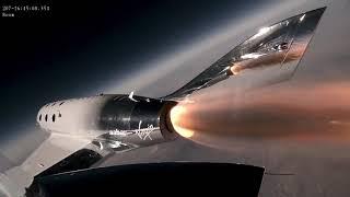 [アストラックス]ヴァージンギャラクティック宇宙船テストフライト#1
