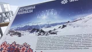 Mount Elbrus, Caucasus, 5642