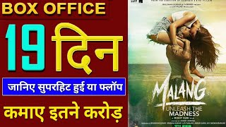 Malang Box Office Collection, Malang 19th Day Box Office Collection, Aditya Roy Kapoor, Disha Patani