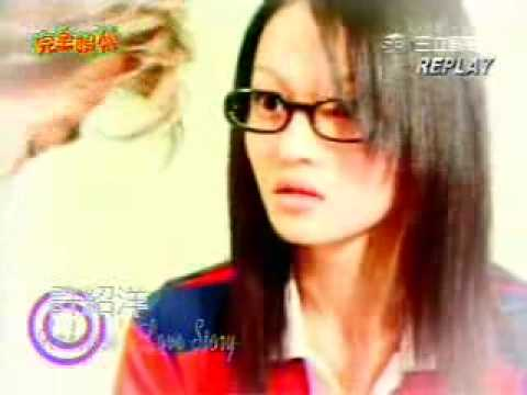 zhang shao han & ambrose hsu - a love story part 1