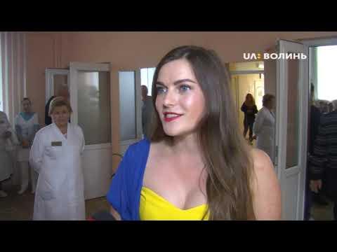 UA: ВОЛИНЬ: В обласному госпіталі ветеранів війни відбувся концерт до дня захисника України