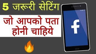 You Must Use These 5 Facebook Settings || Facebook account settings privacy || Tech Raghav
