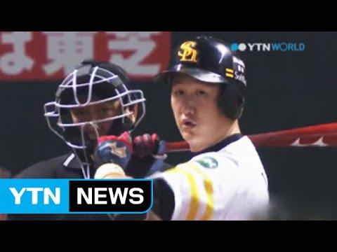 [Baseball] Lee Dae-Ho becomes 1st Korean MVP in Japan Series / YTN