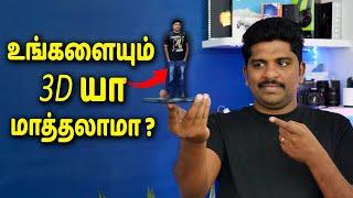 உங்களையும் 3D யா மாத்தலாமா ? - How To Take Real 3D Photo using in Your Mobile in Tamil