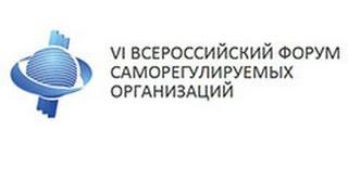Круглый стол НОСТРОЙ и НОПРИЗ