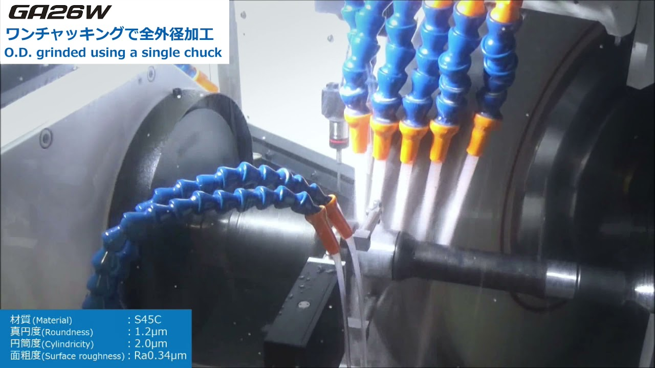シャフト研削加工/CNC円筒研削盤 GA26W【オークマ】