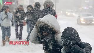 Камчатка: Новости дня 24.01.20