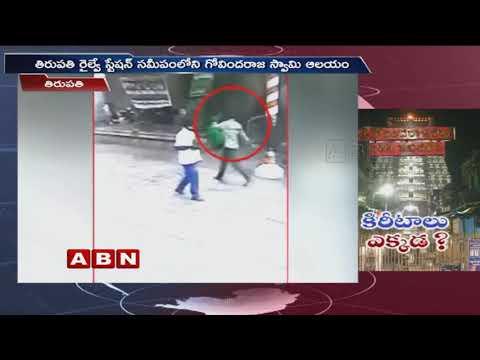 3 Golden Crowns Missing from Govindaraja Swamy temple in Tirupati | Updates | ABN Telugu