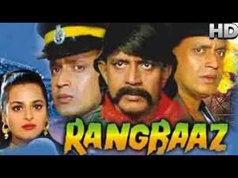 Rangbaaz Hindi Full Movie HD || Mithun Chakraborty, Shilpa Shirodkar, Raasi || Hindi Movies