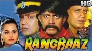 Rangbaaz Hindi Full Movie HD    Mithun Chakraborty, Shilpa Shirodkar, Raasi    Hindi Movies