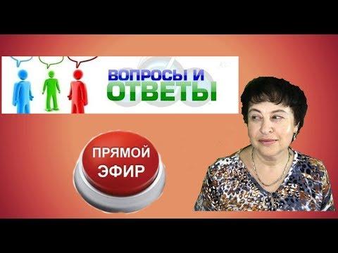 Svetlana_SiliconValleyVoice Live Stream - вопросы по воспитанию детей