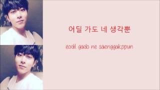 Video Beast - Found You (Junhyung Solo) [Hang, Rom & Eng Lyrics] download MP3, 3GP, MP4, WEBM, AVI, FLV Juli 2018