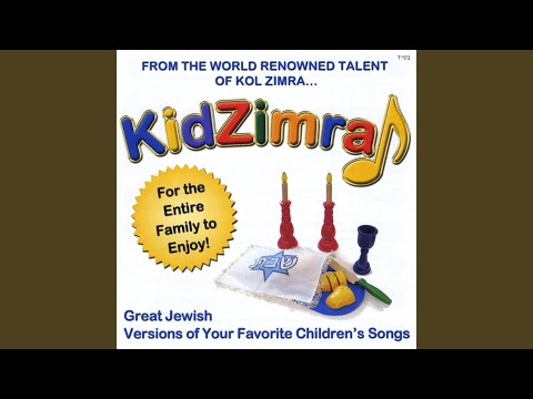 The Bar Mitzvah Song