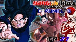 Dragon Ball Chronicles Episode 27 (Re-uploaded)