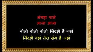 Bhangra Paa Le Aaja Aaja Karaoke With Female Voice