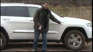 Наши тесты - Jeep Grand Cherokee 2011 - Что нового.