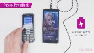 Обзор телефона-внешнего аккумулятора Olmio P30
