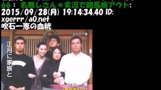 【関連動画】 ・福山雅治 「虹」 (Full ver.) PV https://www.youtube...