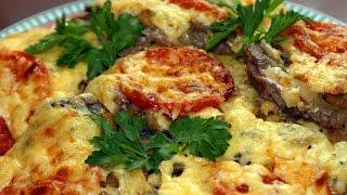 Мясо с помидорами и сыром | Очень Легкий и Вкусный Рецепт !