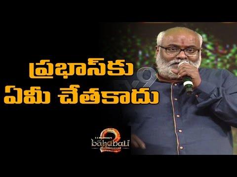 Prabhas redefines Stardom - M. M. Keeravani - TV9