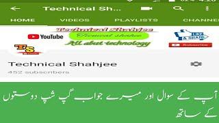 Technical Shahjee - ViYoutube com