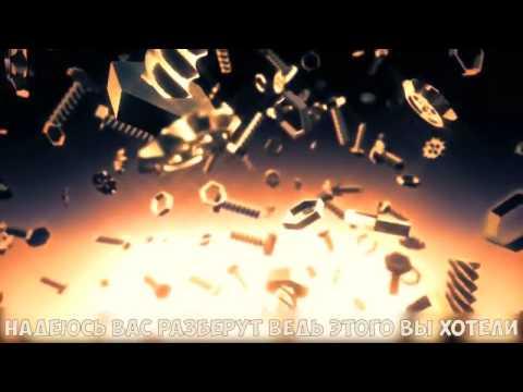 Песня Неизвестен - FNAF 3 Песня НАДЕЮСЬ ВАС СОЖРЕТ ПЛАМЯ озвучка windy31 на русском в mp3 192kbps