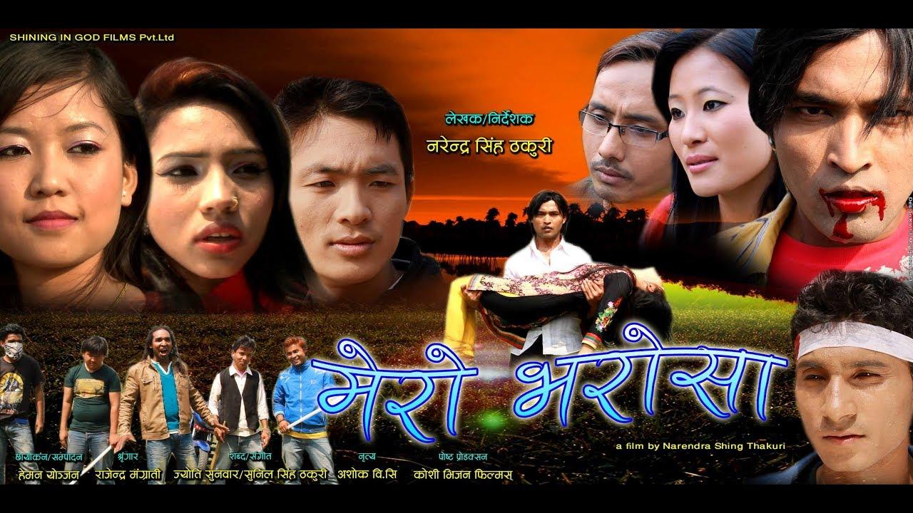 MERO BHAROSA    Full Nepali Movies Online    Nepali Christian Movie