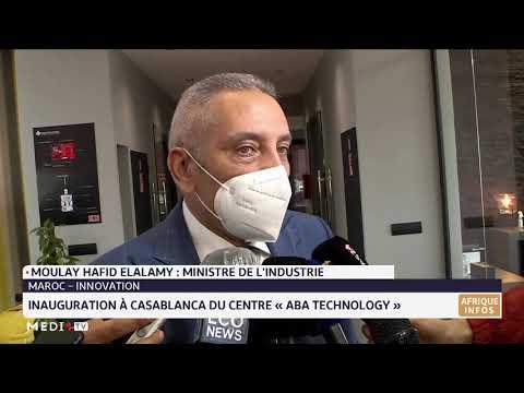 Inauguration à Casablanca du centre «ABA Technology»