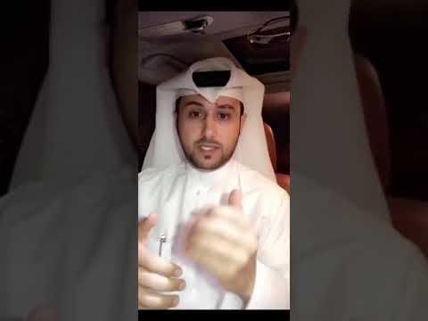 محمد ال الشيخ الظاهر عنده فوبيا من قطر