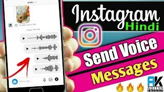 How to Send Voice Message in Instagram | Instagram New Feature | Aditya Knight