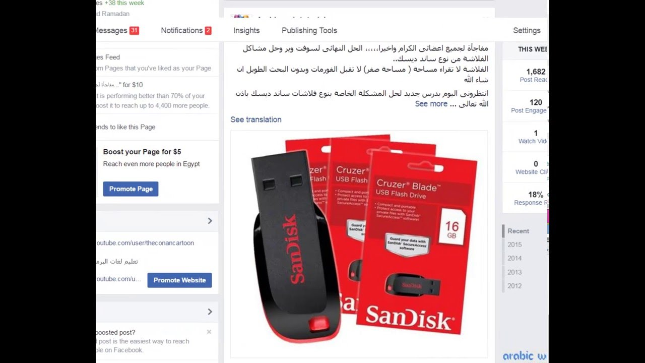 SANDISK S3 UCL MODE USB DEVICE DRIVERS