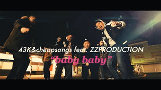 43K&cheapsongs feat. ZZ PRODUCTION - baby baby [Music Video]