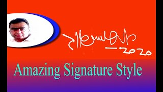 How I Draw My Signature Style