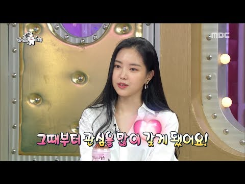 [HOT] Son Na-eun is in love with TWICE's TZUYU라디오스타 20180801