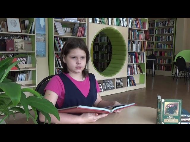 Изображение предпросмотра прочтения – АнастасияСумкина читает произведение «Весенняя гроза (Люблю грозу вначале мая…)» Ф.И.Тютчева