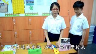 103學年度 江翠國小書包減重宣導影片