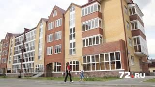 видео Акции и скидки на квартиры от застройщиков
