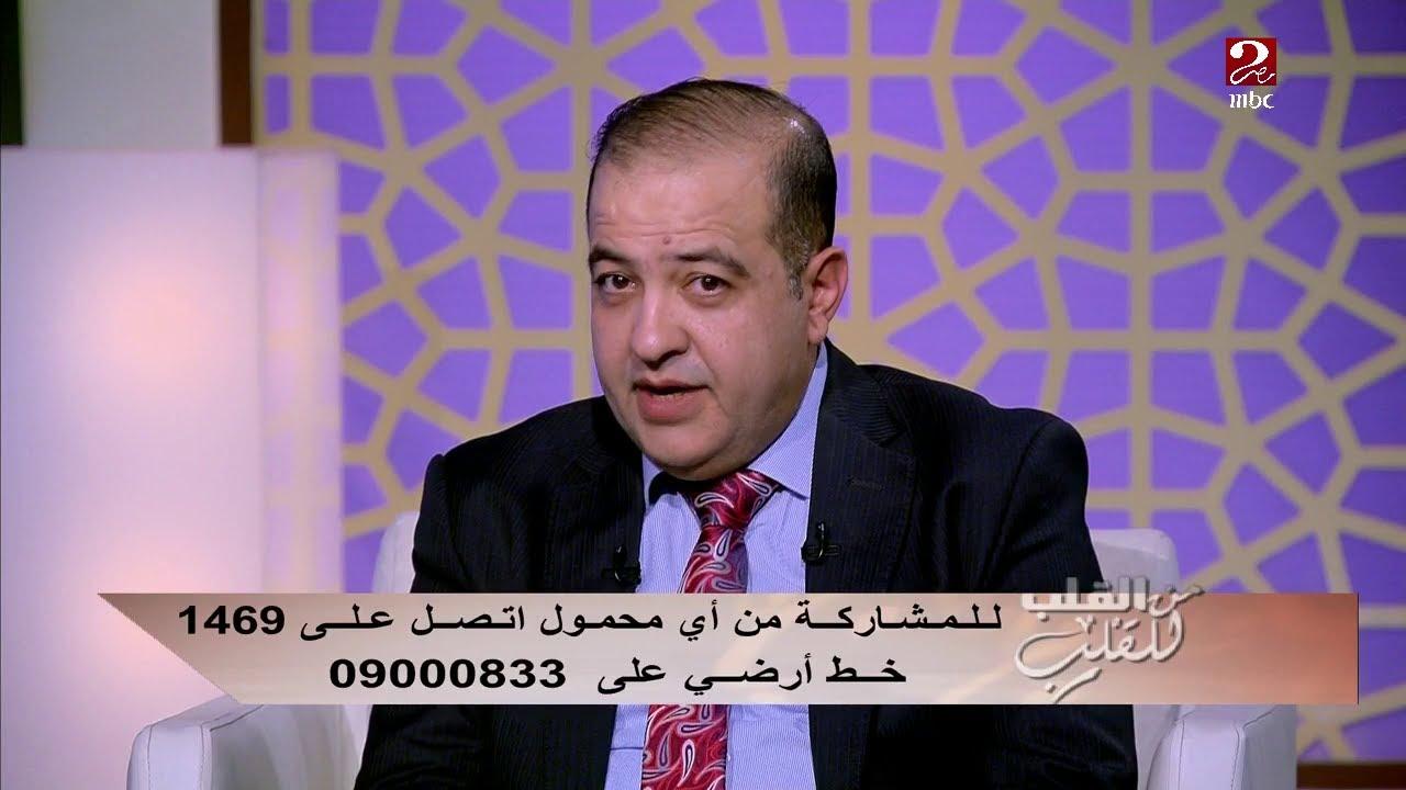 نصائح د.محمد شبيب لكل أم تعطي لرضيعها رضعة أعشاب لمنع البكاء أو السعال
